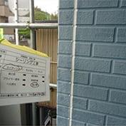 大和市I邸様外壁塗装詳細